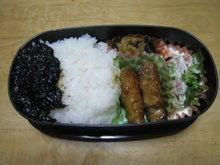 りりまのお弁当日記-お弁当2