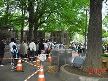 $キャリア・マム関東ブログ-上野動物園2