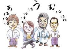 $大塚駅南口のライブレストラン 『All in Fun』の公式ブログ