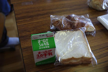 和光市長 松本たけひろの「持続可能な改革」日記-南相馬市へ14