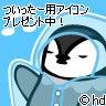 むぎゅ!っとあざらし【4コマ】-pure
