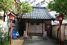 東條的世界最古の国へようこそ-八兵衛稲荷神社3