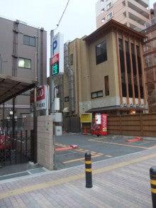 埼玉県川口市の隠れ家サロンCocoの木☆アロマ・シェービング・ブライダル