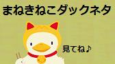 とうやんのブログ Ameba pico 始めました♪