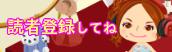 $快眠×モテ肌 ameba
