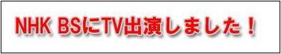 $日刊 爆笑系珍名馬券新聞