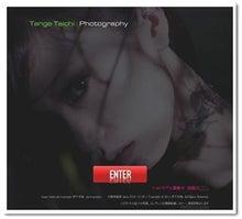 $taichi photography