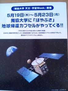 $懸賞モニターで楽々お得生活-SBSH1312.JPG