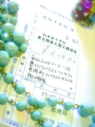 フェイクスイーツカフェ ~fake sweets cafe~