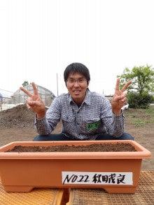 SEEDs of HOPE at 東久留米のブログ