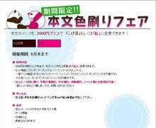 Shimaya Information