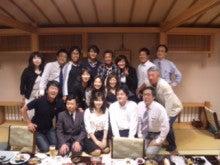 本田泰人オフィシャルブログ-5207