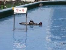 夏野のブログ-ラジコン潜水艦