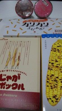 田代さやかオフィシャルブログ「Moちょtto しゃかり気」Powered by Ameba-110521_141839.jpg