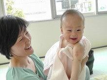$江戸川区小岩の親子サロン(ベビーマッサージ&アロマ)~anthurium baby~【アンスリュームベイビー】