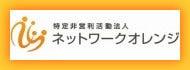 高崎loves