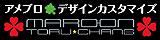 $★TORU★CHANG★ 誰か おとめ座 A型 ロマンティック♪-アメブロ☆デザイン☆カスタマイズ☆料金安い