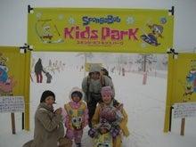 はなごこち 伯耆国徒然日記-kidspark
