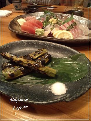 Nagano Life**-居酒屋