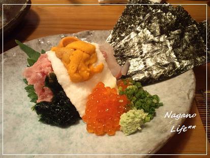 Nagano Life**-ばくだん