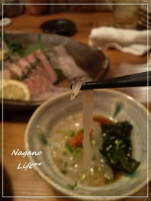 Nagano Life**-のれそれ