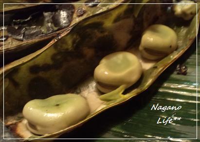 Nagano Life**-焼きそら豆