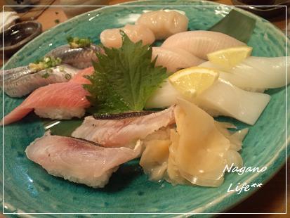 Nagano Life**-おまかせ寿司