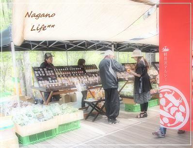 Nagano Life**-軽井沢マルシェ