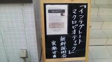 目指すは…里の仙人!?-SN3K0155.jpg