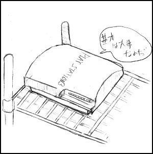 姫子さんのゲーム天守閣!-PS3設置場所3