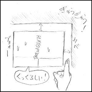 姫子さんのゲーム天守閣!-PS3設置場所1
