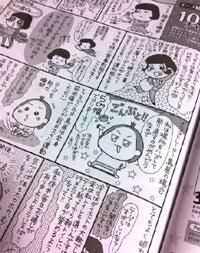 続・しほのスットコ絵日記