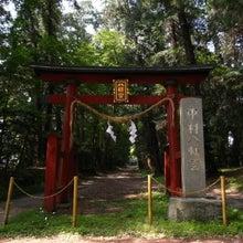 かっちゃんの日記-中村八幡宮