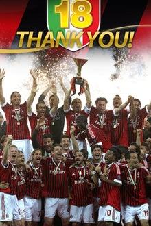 $欧州サッカークラブとの仕事を語るブログ-thank you