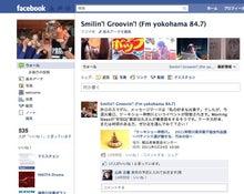 モバイルマーケティング・ジャパンのコーポレートブログ