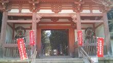 免疫美容ACUA☆上ノ須多賀子ブログ-一月醍醐寺