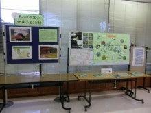 やまちゃんのホッとブログ-展示5月