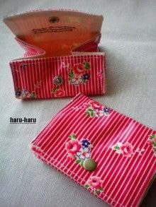 $haru-haru