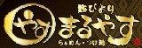 $光岡映二オフィシャルブログ「格闘家光岡映二」Powered by Ameba