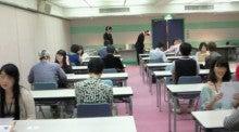 オタ婚活  【開催日程と報告の掲載】-otakukonkatu