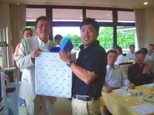 $ゴルフコンペ運営から景品調達のナビゲーター【ゴルフコンペ訪問日記】-5248