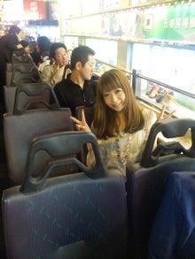 夏原友理オフィシャルブログ「Yuri's blog」Powered by Ameba-110517_202932.jpg