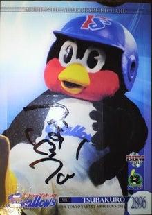 nash69のMLBトレーディングカード開封結果と野球観戦報告-tsubakuro2011