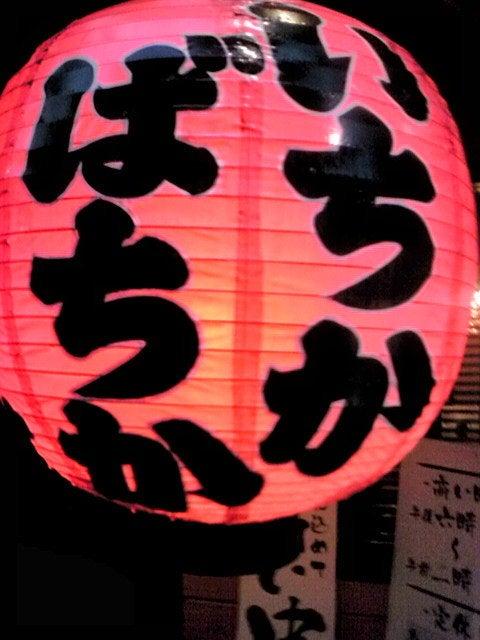 $kamkambiwakokoの風が吹いたらまた会いましょう-20110523190050.jpg