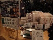 吉岡正晴のソウル・サーチン-AJI売り物DSC00145.JPG