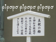 ☆* Apple Juice *☆