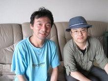 $歩き人ふみの徒歩世界旅行 日本・台湾編-出がらし紋次郎さんと