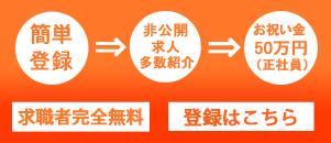 $大阪で働く人材会社社長のブログ