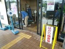天然トラフグ「あのりふぐ」が自慢!伊勢志摩の魚屋さん◎丸勢水産ニュース-志摩市商工会館で行われました