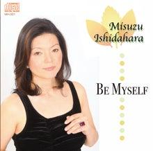 $苦楽園のShot BAR アルフェッカのブログ-Be Myself Jacket